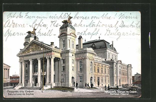 AK Sofia, Salutations, National-Theater