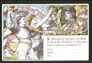 Künstler-AK Ganzsache Württemberg PP6C1 /02: Zum 80. Geburtstag des Reichskanzlers Otto von Bismarck