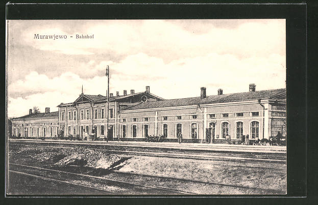 AK Murawjewo, Partie am Bahnhof