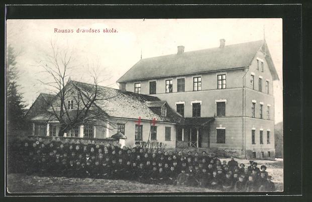 AK Rauna, draudses skola