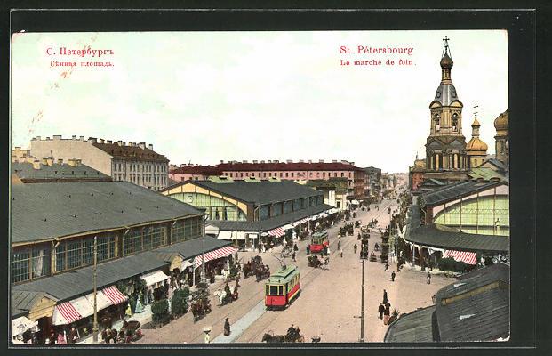 AK St. Pétersbourg, le marché de foin, Strassenbahnen und Markthallen
