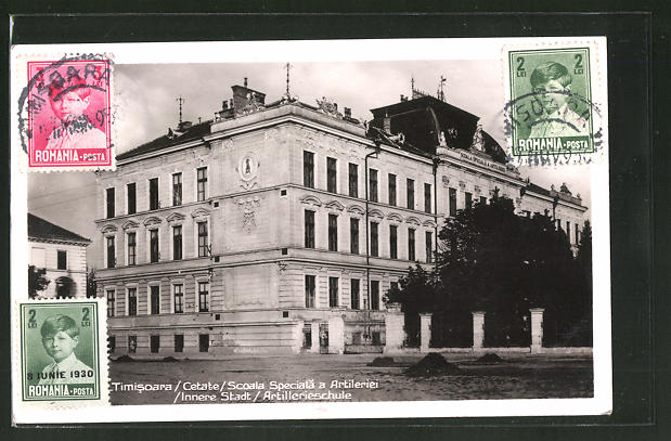 AK Timisoara, Artillerieschule, Scoala Speciala a Artileriei