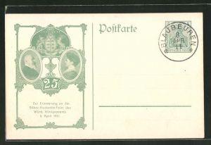 AK König von Württemberg und seine Frau, zur Erinnerung an die Silberhochzeit 1911, Wappen, Ganzsache