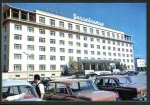AK Ulan Bator, Blick zum Hotel