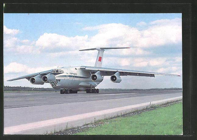 AK Flugzeug IL76 der Aeroflot auf der Startbahn