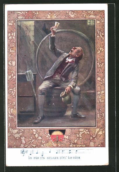 AK Deutscher Schulverein Nr.85, Liederkarte Nr.12: Liedzeile
