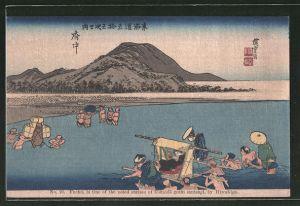 Künstler-AK Fuchu, Männer tragen eine Frau durch das Wasser, Japanische Kunst by Hiroshige