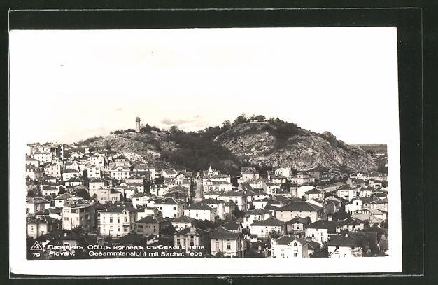AK Plovdiv, Panorama mit Sachat Tepe