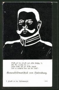 AK Generalfeldmarschall Paul von Hindenburg als optische Täuschung