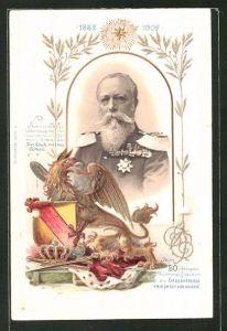 Präge-AK Zum 50 jährigen Regierungs-Jubiläum des Grossherzogs Friedrich von Baden 1902, Wappen
