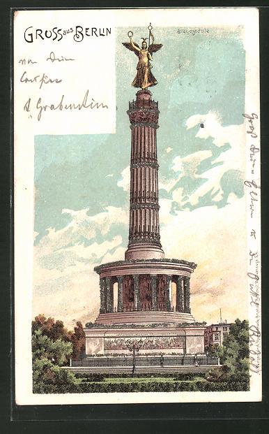 Glitzer-Lithographie Berlin-Tiergarten, Siegessäule mit Glitzer-Perlen