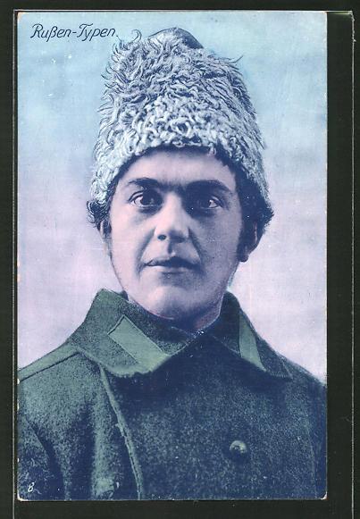 AK russischer Kriegsgefangene mit Mütze