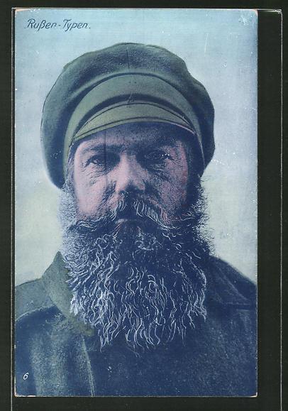 AK russischer Kriegsgefangene mit Bart