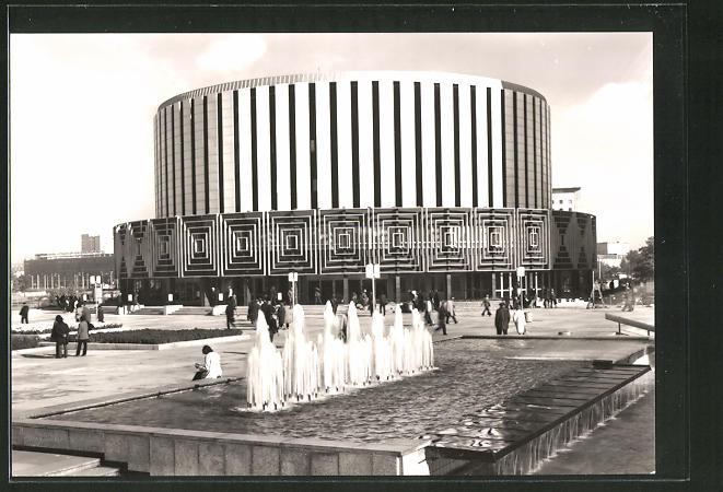 AK Dresden, Filmtheater in der Prager Strasse