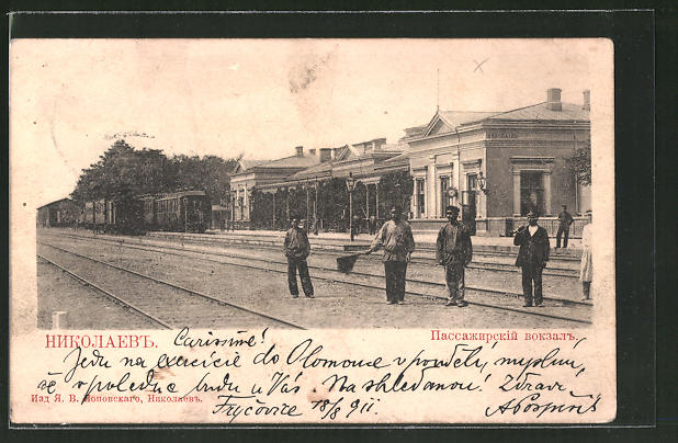 AK Nikolajew, Eisenbahner am Bahnhof