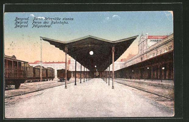 AK Belgrad, Peron des Bahnhofs