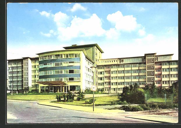AK Offenbach am Main, Ketteler Krankenhaus