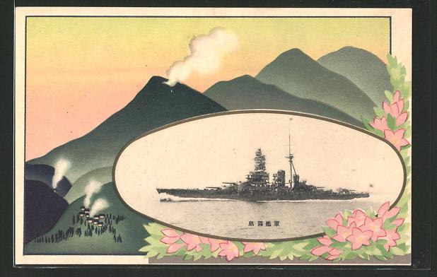 AK Japanisches Kriegsschiff