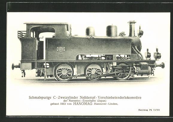 AK Schmalspurige C-Zweizylinder Nassdampf-Verschiebetenderlokomotive der Nansatsu-Eisenbahn (Japan)