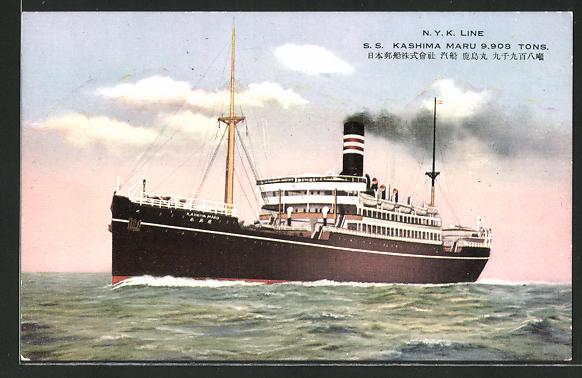 AK Passagierschiff S. S. Kashima Maru der N. Y. K. Line auf hoher See