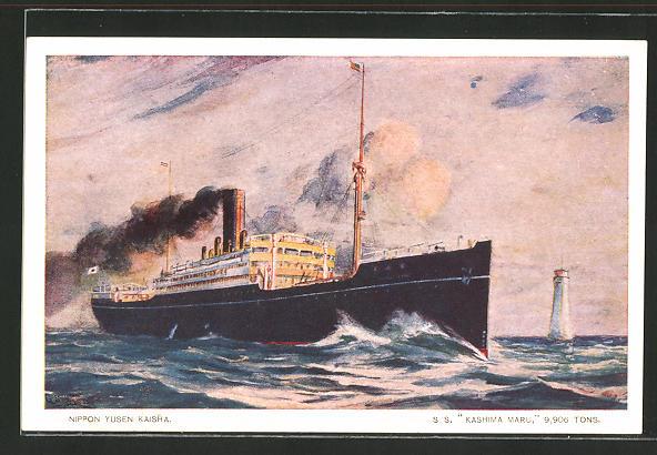 AK Passagierschiff S. S. Kashima Maru passiert einen Leuchtturm