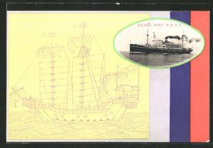 AK Passagierschiff S.S.