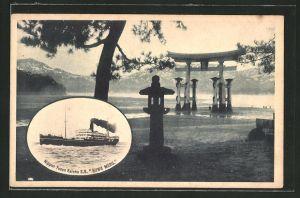 AK Nippon Yusen Kaisha S.S. Suwa Maru