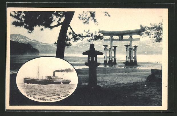 AK Nippon Yusen Kaisha S.S. Kitano Maru