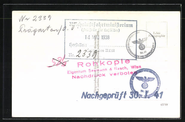 AK Prägarten, Gesamtansicht, Fliegeraufnahme 1