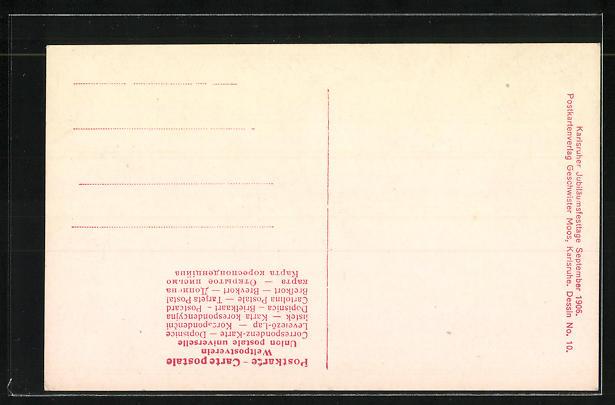 AK Karlsruhe, Jubiläumsfesttage September 1906 1