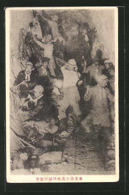 AK Sado, Aikawa City Mitsubishi, Arbeiter in der Goldmine