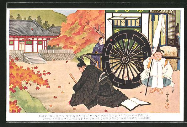 Künstler-AK Samurai mit grossem Rad im Tempel