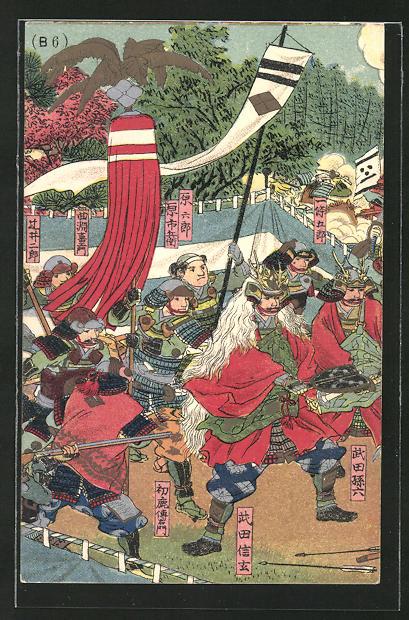 AK Samurais bei einer festlichen Zeremonie