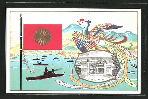 Künstler-AK Hokkaido, Eingang eines Tempels mit Paradiesvogel, Kriegsschiff im Hafen