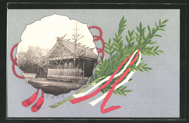 Künstler-AK Partie an einem Haus mit Zweigen, Japanische Kunst