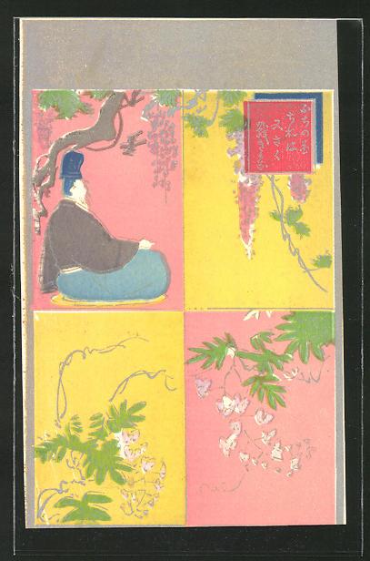 Künstler-AK Japaner in Tracht unterm Baum sitzend
