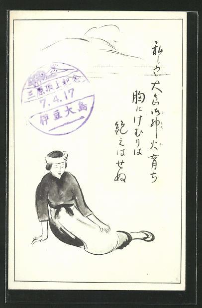 Künstler-AK traurige Geisha und japanische Schriftzeichen, Japanische Kunst