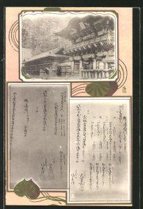 Künstler-AK Teilansicht des Tempels, japanische Schriftzeichen, Japanische Kunst