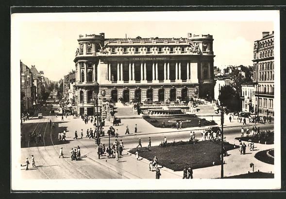 AK Bucarest, La Maison Centrale de l'Armee, Central House of the Army
