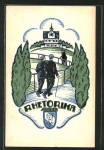 AK St. Gallen, Rhetorika, Wappen
