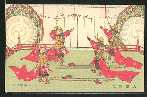 AK Japanisches Theater, Samurai, Kabuki