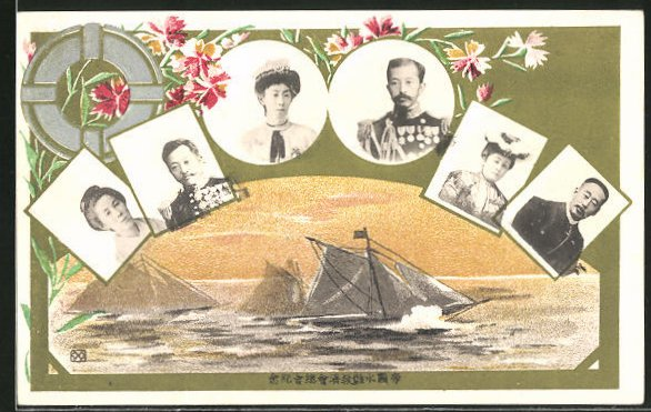Künstler-AK Segelschiffe und japanische Herrschaften