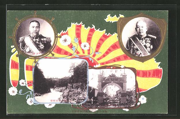 AK Nogi und weiterer japan. Heerführer, Russisch-Japanischer Krieg