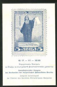 AK Constituierender Kongres des Verbands der bulgarischen Philatelisten-Vereine 1938