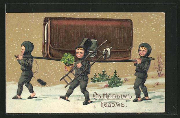 Präge-AK drei kleine Schornsteinfeger auf dem Weg zur Arbeit mit riesigem Geldbeutel