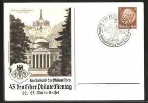 AK Kassel, 43. Deutscher Philatelistentag 1937, Reichsbund der Philatelisten, Schloss Wilhelmshöhe, Ganzsache