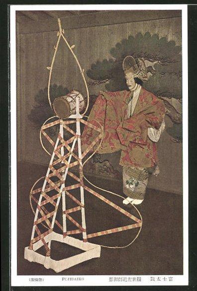 AK Fujidaiko, Japanerin in feierlicher Kleidung mit Trommel