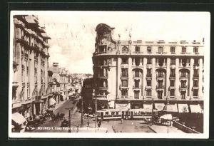 AK Bucuresti / Bukarest, Calea Victoriei cu Hotelul Athénée Palace