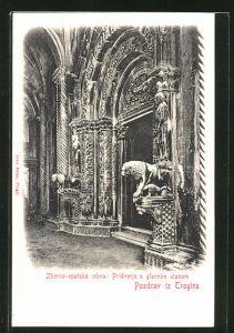 AK Trogira, Zborno-opatska crkva, Pridvorje s glavnim ulazom