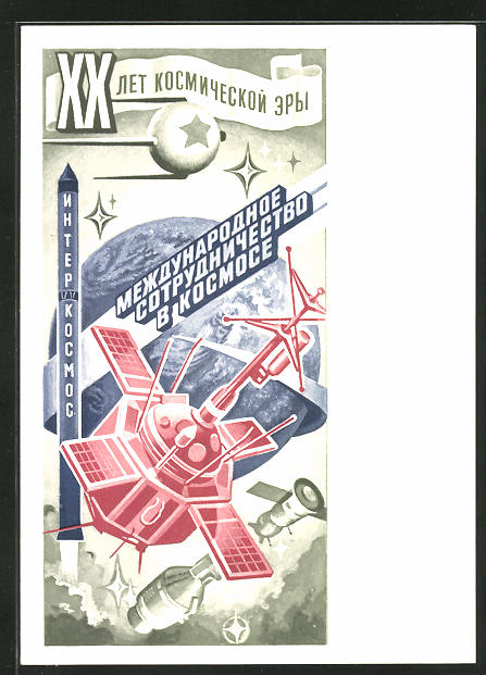 AK Raumfahrt, Russische Satelliten im All